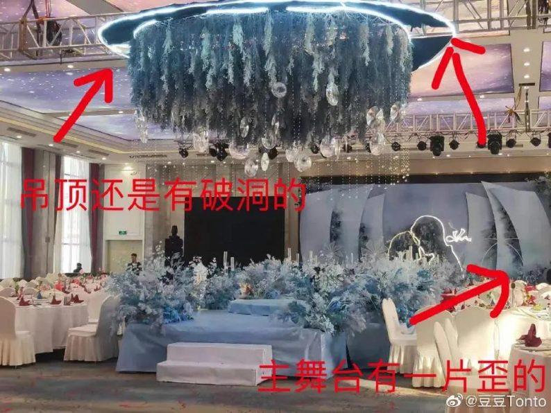 新娘:婚庆公司毁了我的婚礼!