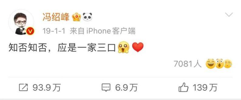 赵丽颖冯绍峰离婚!是缺了场婚礼吗?  第10张