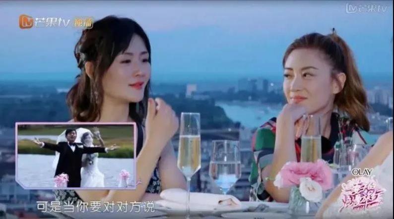 赵丽颖冯绍峰离婚!是缺了场婚礼吗?  第14张
