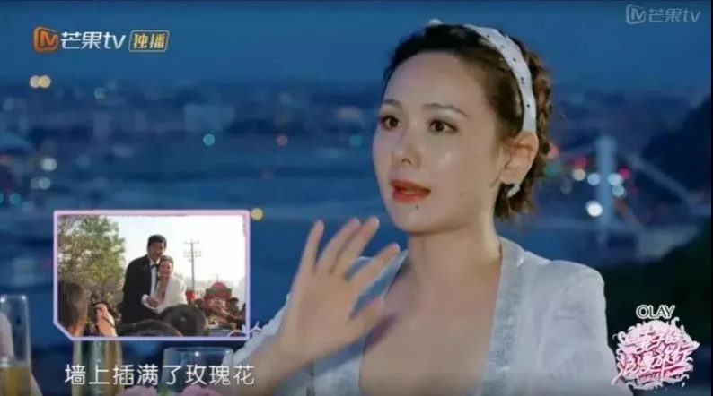 赵丽颖冯绍峰离婚!是缺了场婚礼吗?  第15张