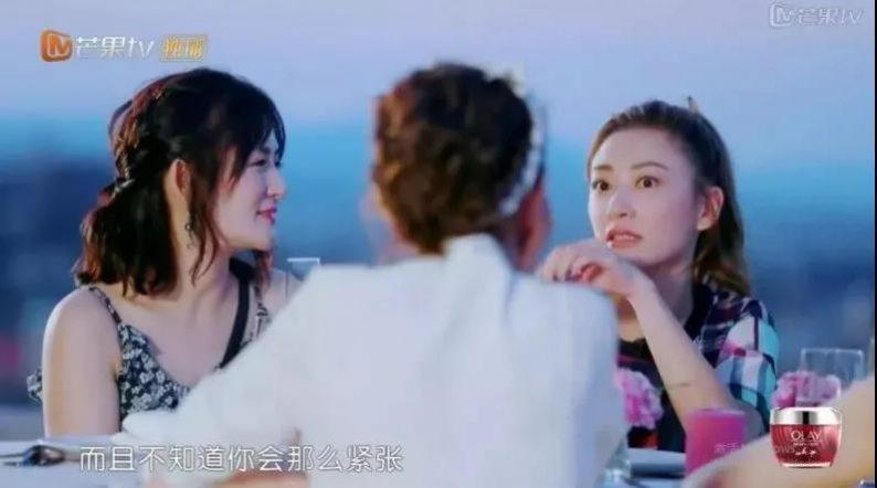 赵丽颖冯绍峰离婚!是缺了场婚礼吗?  第16张