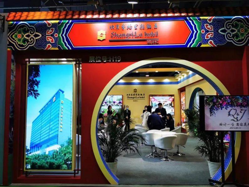 春季展收官站!北京婚博会商家排行耪  第6张