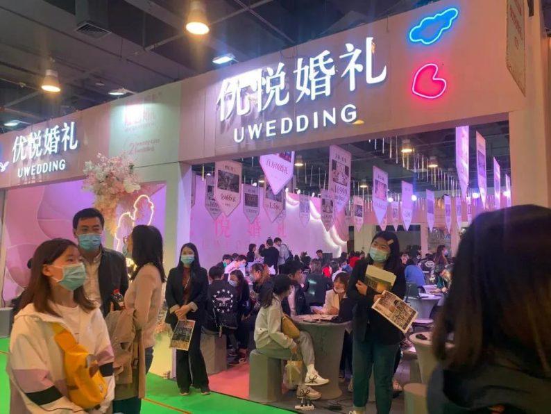 春季展收官站!北京婚博会商家排行耪  第7张
