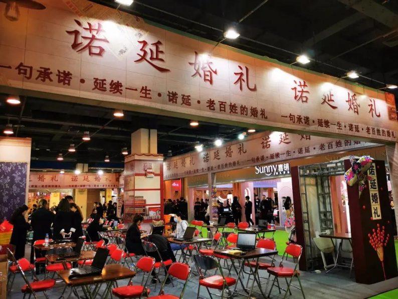 春季展收官站!北京婚博会商家排行耪  第9张