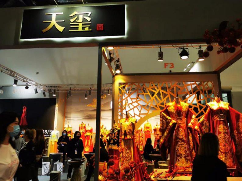 春季展收官站!北京婚博会商家排行耪  第15张