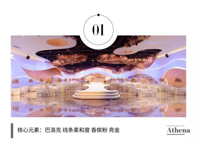婚礼堂发布:赖梓愈参与设计!禧道16个宴会厅设计解读  第4张