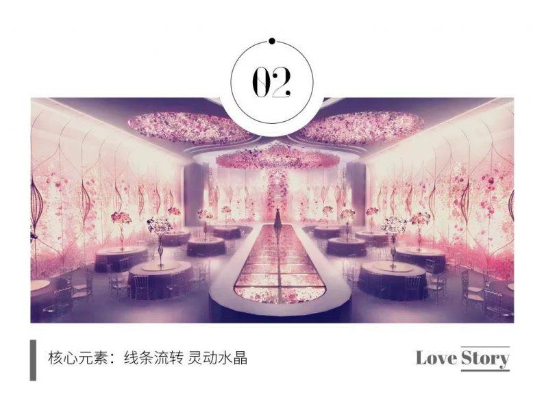 婚礼堂发布:赖梓愈参与设计!禧道16个宴会厅设计解读  第6张