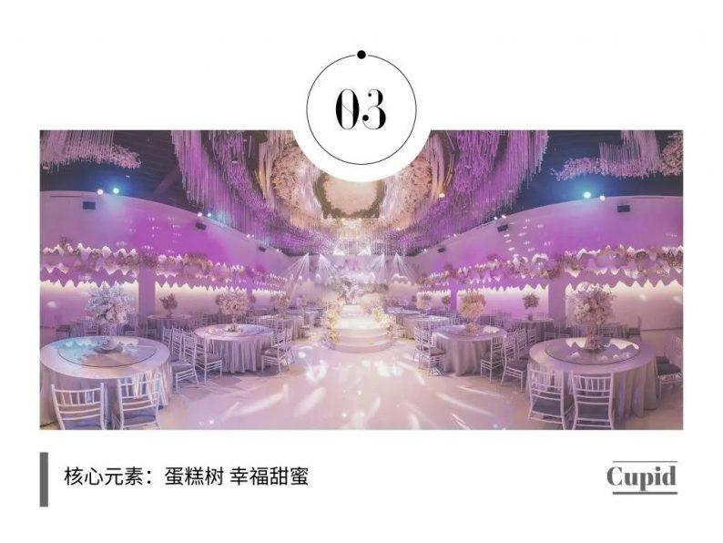 婚礼堂发布:赖梓愈参与设计!禧道16个宴会厅设计解读  第7张