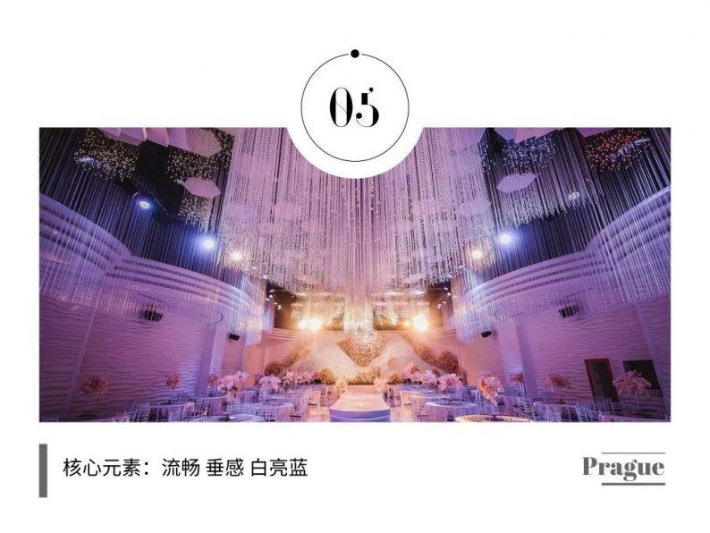 婚礼堂发布:赖梓愈参与设计!禧道16个宴会厅设计解读  第9张