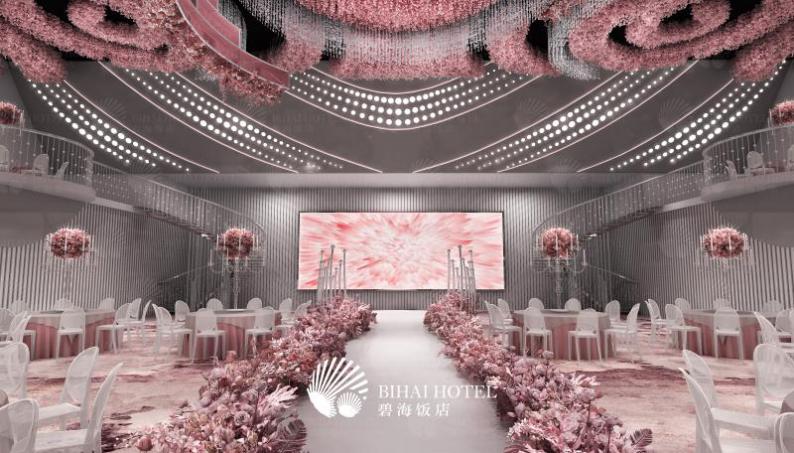 婚礼堂发布:烟台老牌酒店,升级4D球概念婚礼堂  第5张
