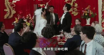 中国式低俗婚闹,到底在取悦谁?  第18张