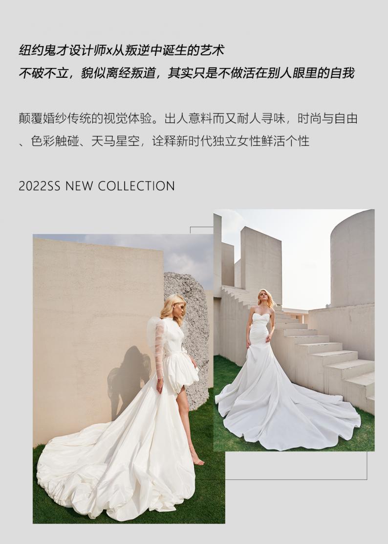 世界高定婚纱品牌联合巡展,即将闪耀京城!  第4张