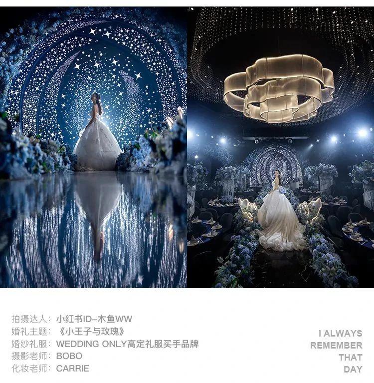 花嫁丽舍:演绎百万婚礼新风尚!  第6张