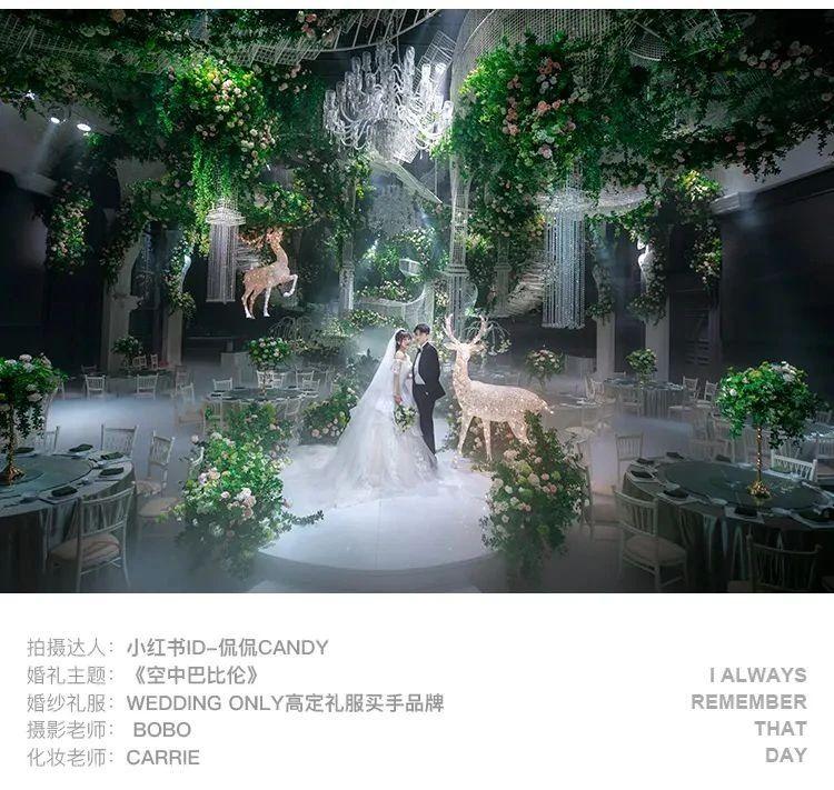 花嫁丽舍:演绎百万婚礼新风尚!  第18张