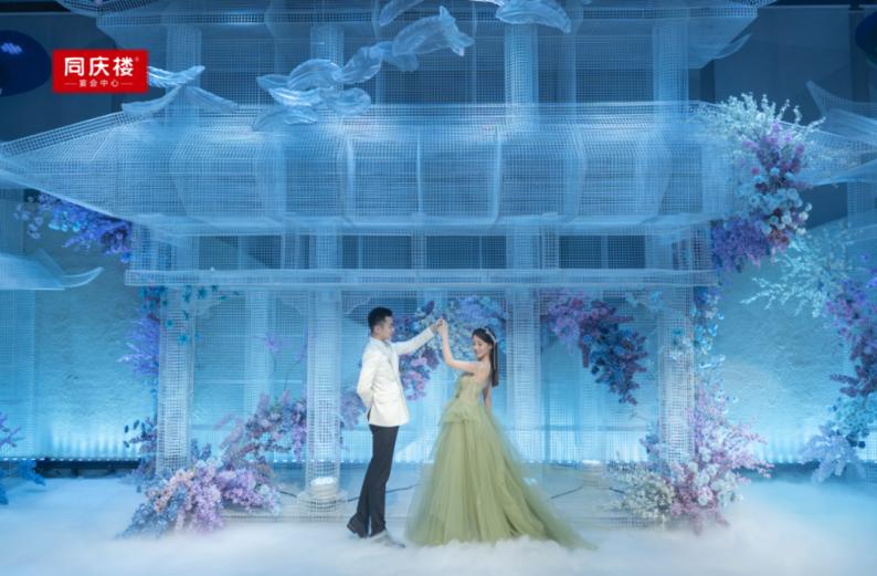 婚礼堂发布:同庆楼宴会中心·银湖店,宴会厅首度亮相!  第1张