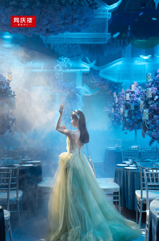 婚礼堂发布:同庆楼宴会中心·银湖店,宴会厅首度亮相!  第2张