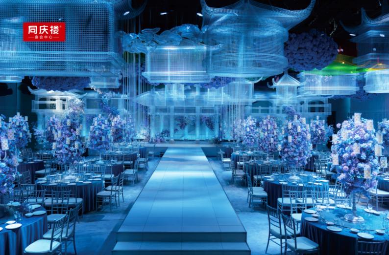 婚礼堂发布:同庆楼宴会中心·银湖店,宴会厅首度亮相!  第6张