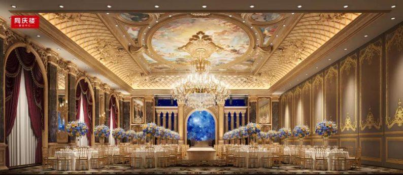 婚礼堂发布:同庆楼宴会中心·银湖店,宴会厅首度亮相!  第9张