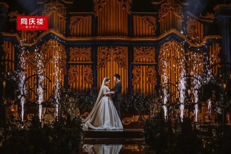 婚礼堂发布:同庆楼宴会中心·银湖店,宴会厅首度亮相!  第10张