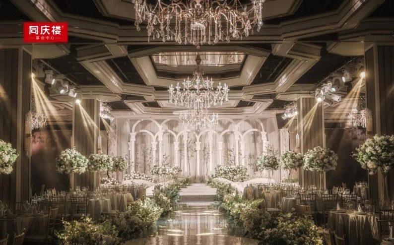 婚礼堂发布:同庆楼宴会中心·银湖店,宴会厅首度亮相!  第11张
