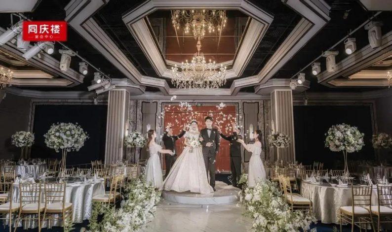婚礼堂发布:同庆楼宴会中心·银湖店,宴会厅首度亮相!  第12张