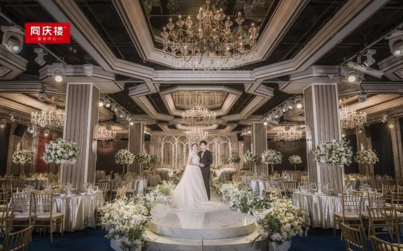 婚礼堂发布:同庆楼宴会中心·银湖店,宴会厅首度亮相!  第13张