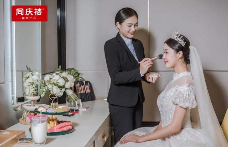 婚礼堂发布:同庆楼宴会中心·银湖店,宴会厅首度亮相!  第19张