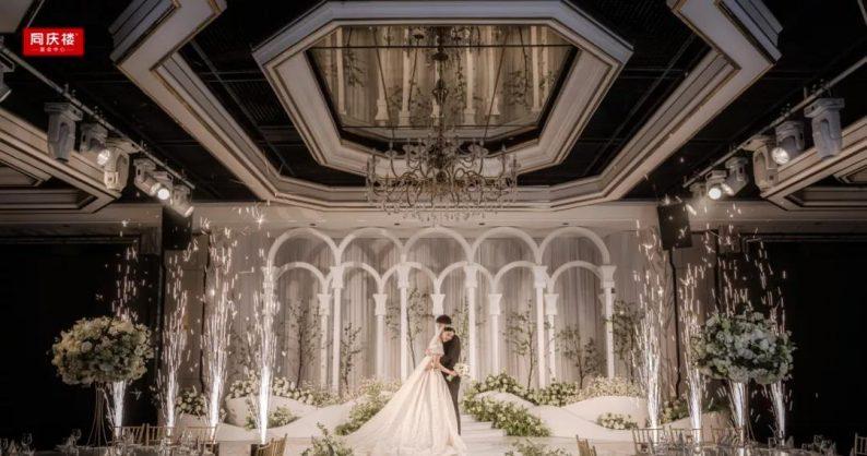 婚礼堂发布:同庆楼宴会中心·银湖店,宴会厅首度亮相!  第20张