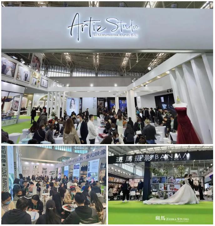 2021中国婚博会天津站:商家订单排行榜  第9张