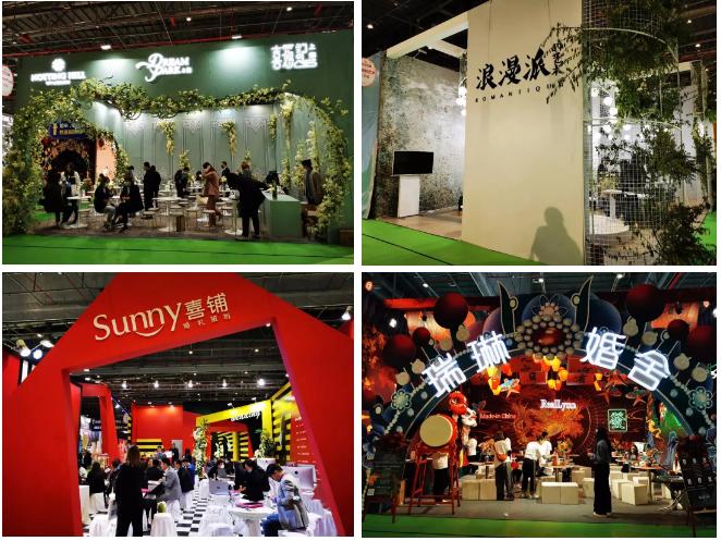 婚礼堂热度明显降低……上海婚博会创全国新高  第10张