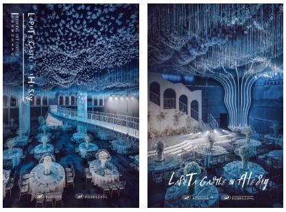 婚礼堂发布:华东区域首发宝藏级网红厅!  第5张