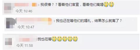 赵丽颖冯绍峰离婚!是缺了场婚礼吗?  第7张