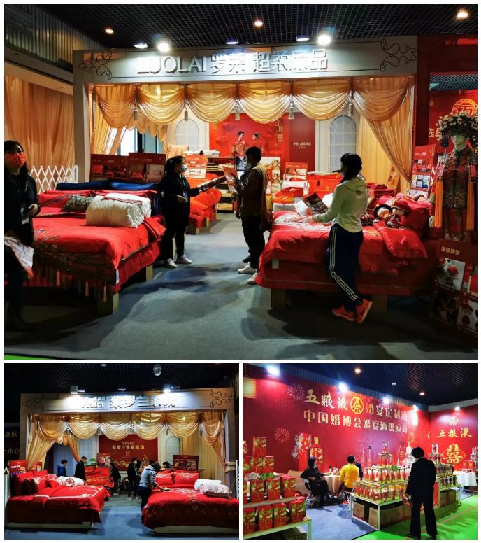 春季展收官站!北京婚博会商家排行耪  第17张