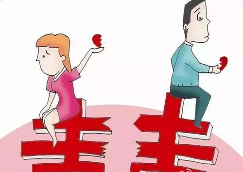 无锡:1月885对夫妻申请离婚,超三成放弃  第2张