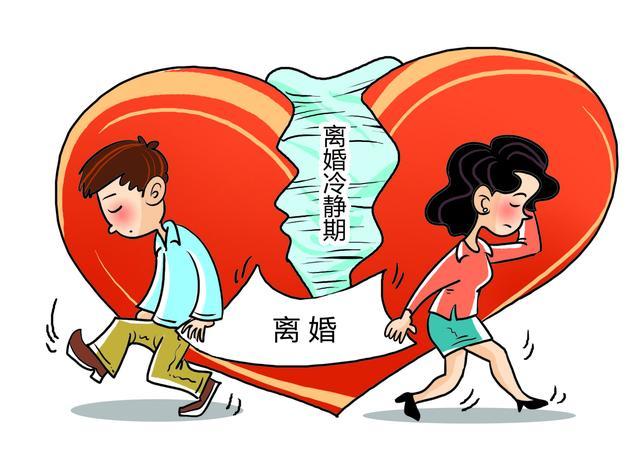 离婚冷静期已超百天,南昌离婚数同比减少超六成  第1张
