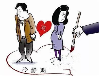 离婚冷静期已超百天,南昌离婚数同比减少超六成  第3张