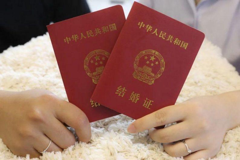 重庆婚俗改革实验区:打造免费颁证基地,创新举办农村婚宴!  第2张