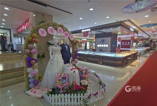 """青岛:商超主打""""婚嫁牌"""",酒店婚宴预定火爆  第2张"""
