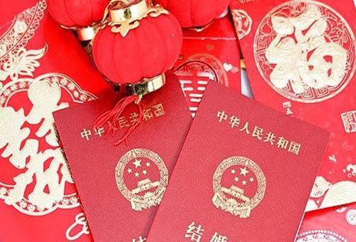 2020广东肇庆结婚大数据:2.5万对新人结婚,五年内下降25%