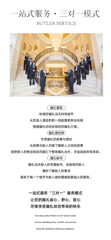 婚礼堂发布:蔡上倾力巨献!全国首创二次元梦幻城堡  第16张