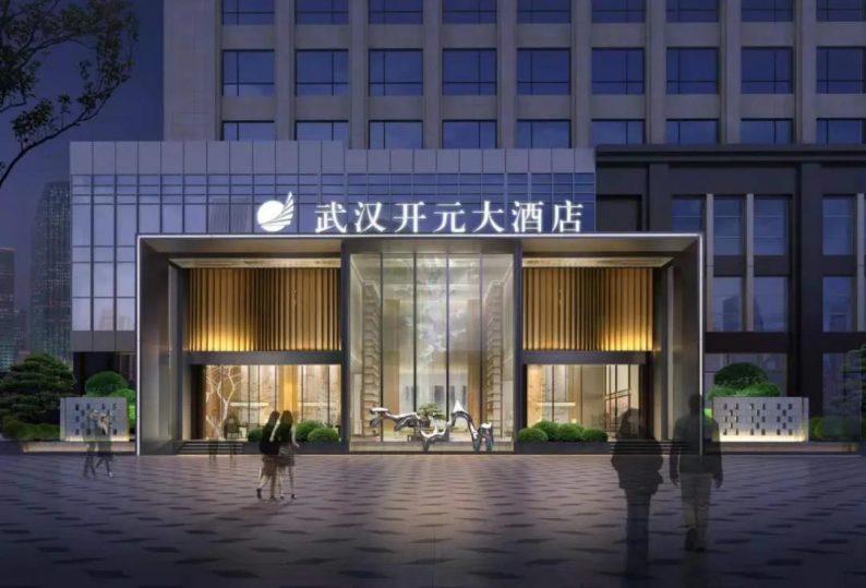 婚礼堂发布:耗资千万!武汉开元大酒店合禧宴会中心  第2张