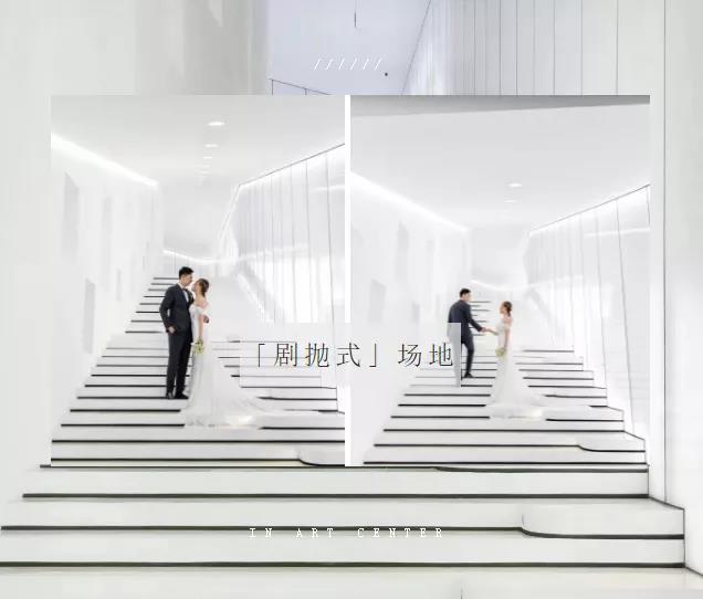 婚礼堂发布:全国打造9个「剧抛式」婚礼场地