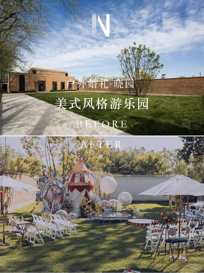 婚礼堂发布:全国打造9个「剧抛式」婚礼场地  第21张