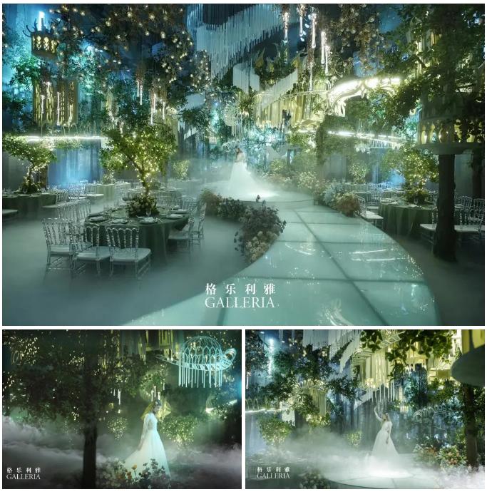格乐利雅9大设计师宴会厅合集  第25张