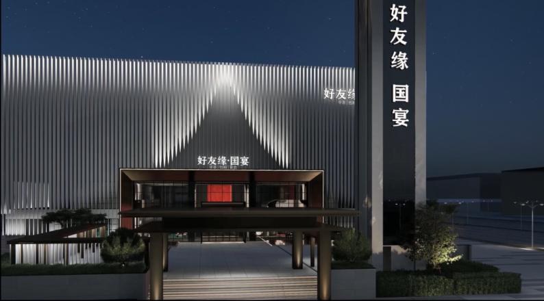 婚礼堂发布:两度携手蔡上!广西地标性餐饮宴会酒店  第3张