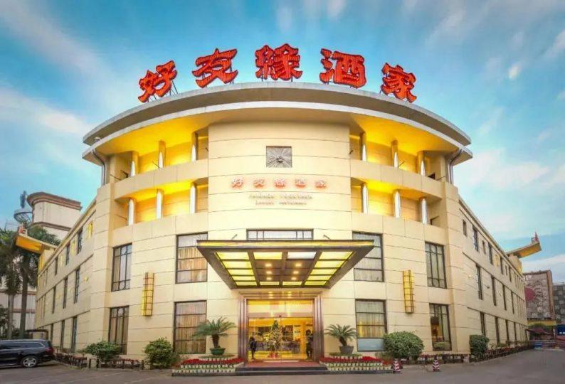 婚礼堂发布:两度携手蔡上!广西地标性餐饮宴会酒店  第1张