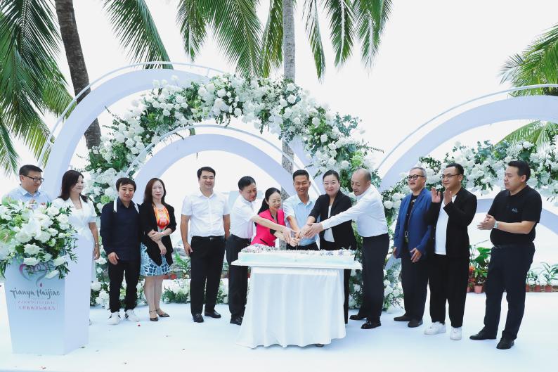 第二十五届三亚天涯海角国际婚庆节,甜蜜起航!  第2张