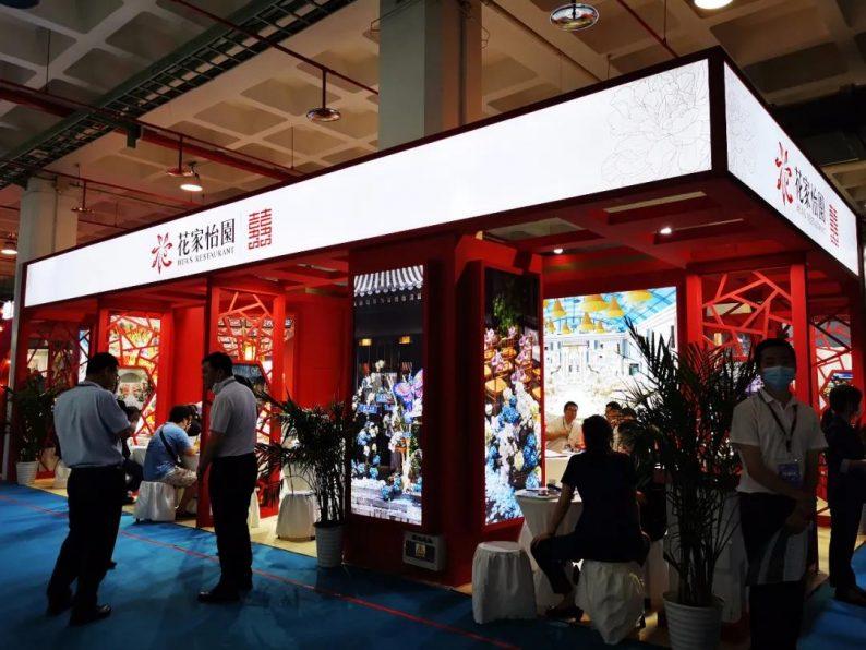 首日3.82亿!中国婚博会北京站商家排行榜出炉  第4张