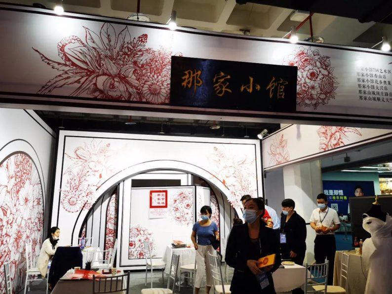 首日3.82亿!中国婚博会北京站商家排行榜出炉  第6张