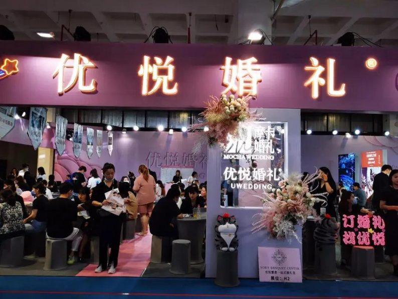 首日3.82亿!中国婚博会北京站商家排行榜出炉  第7张